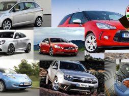 Årets bil 2011