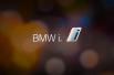 Det nye BMW i maerke 2011