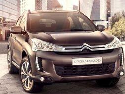 Citroën C4 Aircross picture – billede