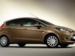Gør brug af godt Ford Fiesta leasingtilbud