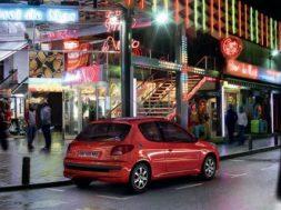 Peugeot 206+ Generation
