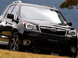 Billede af den nye Subaru Forester