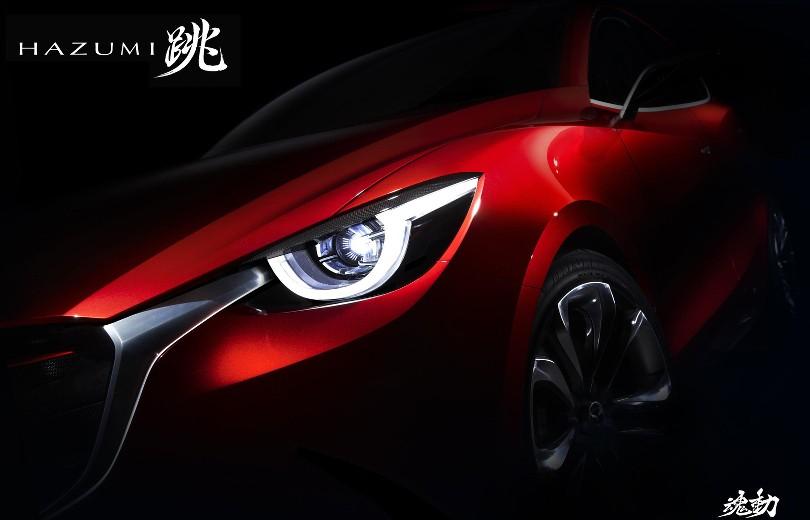 Forsmag på den nye Mazda2