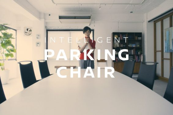Intelligent_Parking_Chair_08